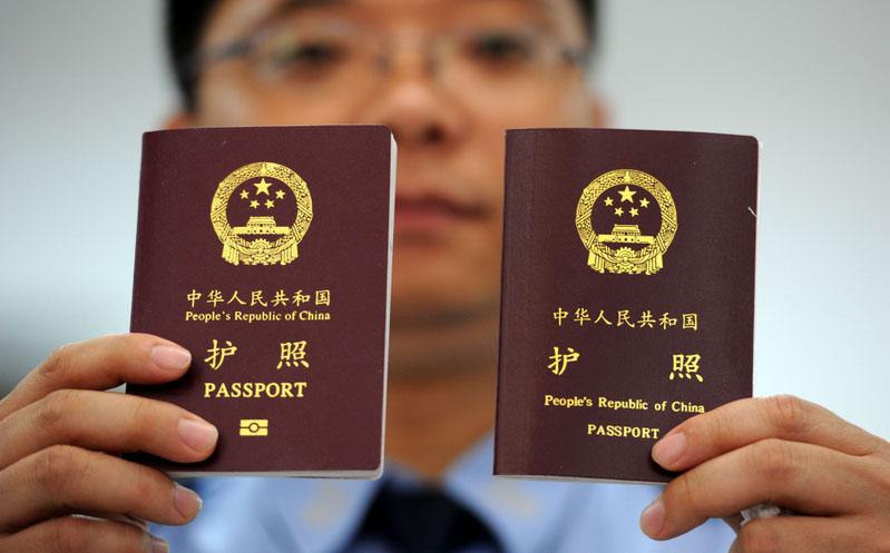 Ly-do-visa-Trung-Quoc-bi-bien-đong-tang-gia-cao-gap-đoi