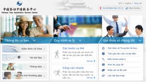 chi-dan-xin-visa-trung-quoc-tu-a-z-2