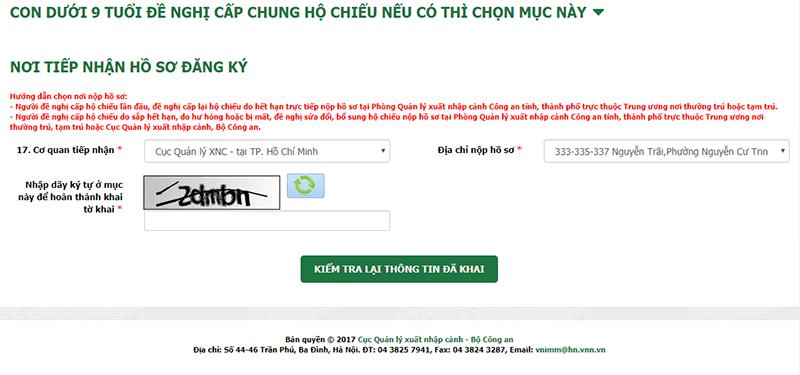 dien-thong-tin-ca-nhan-1