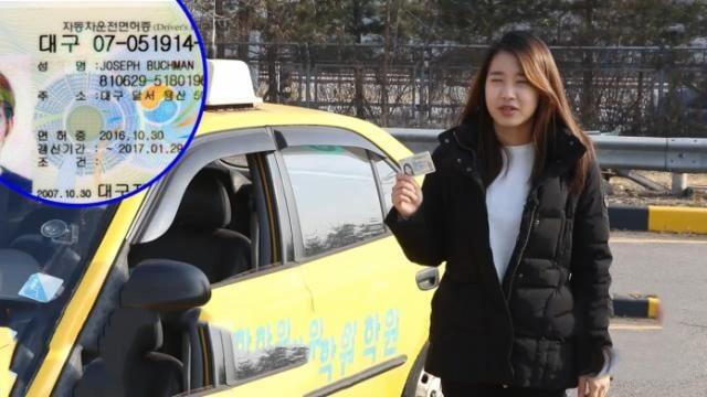 Dịch Vụ Đổi Bằng Lái Xe Của Hàn Quốc Sang Việt Nam Uy Tín