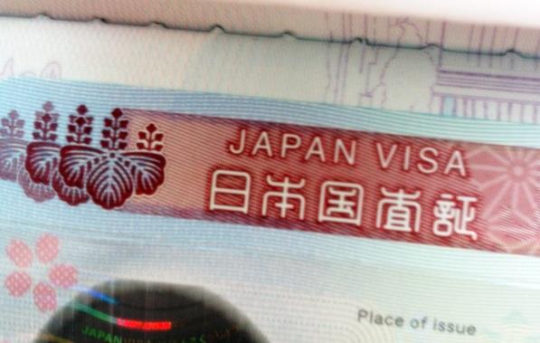gia-han-visa-tham-than-nhat-ban