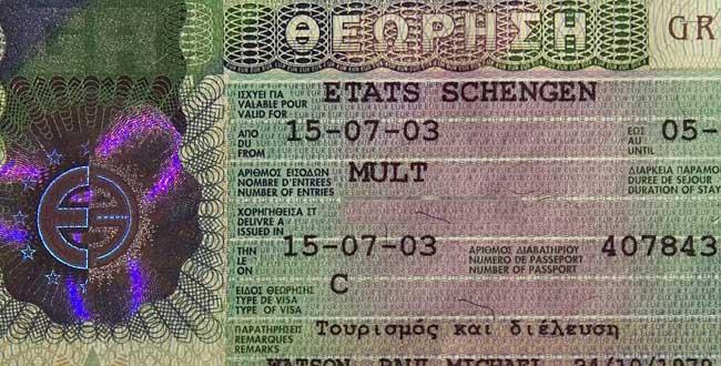 hinh-anh-ben-trong-visa-Duc