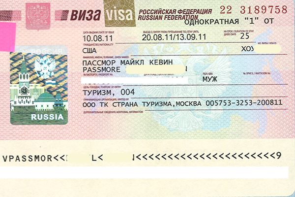 russia_visa_di_nga