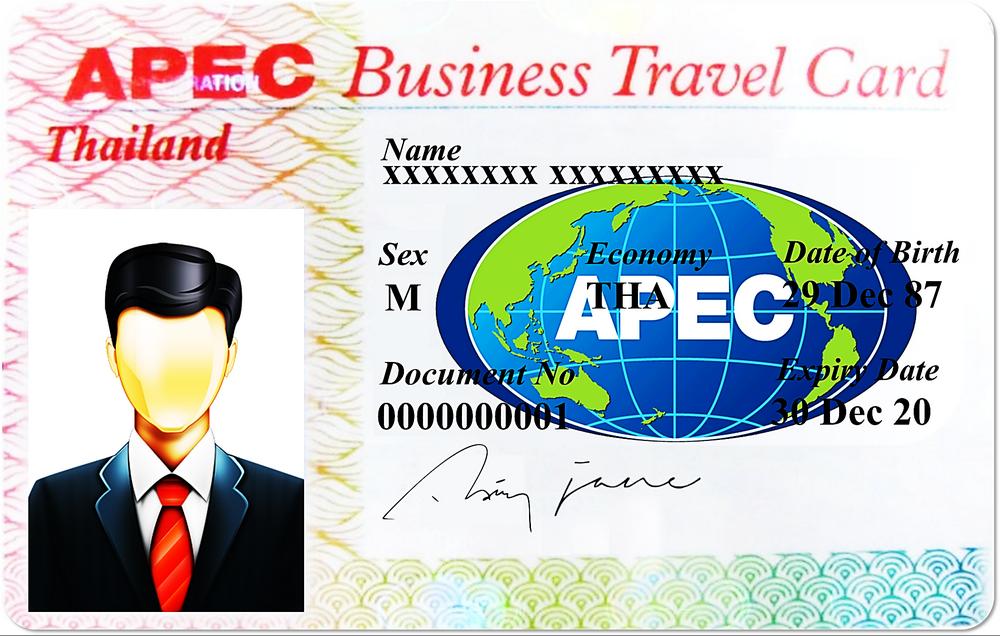 Thẻ Apec là gì? Điều kiện và thủ tục để được cấp thẻ Apec