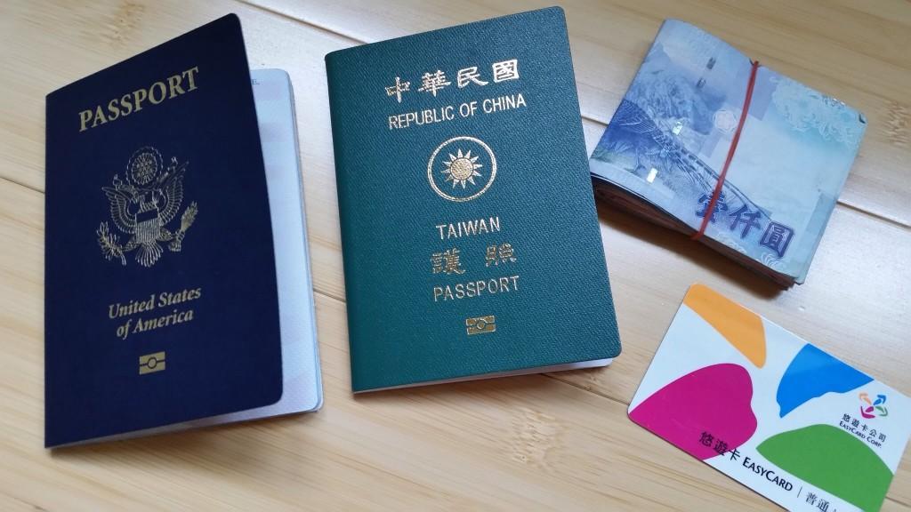 Nhập cảnh vào Đài Loan không cần visa