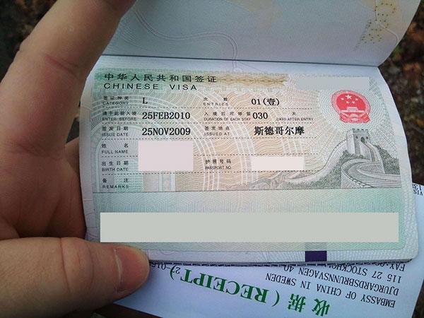 Xin visa Trung Quốc lần đầu có khó không? Thủ tục xin visa như thế nào?